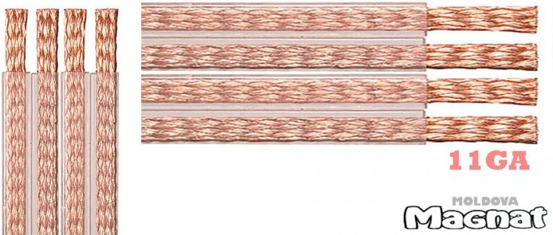 •Speaker сable   VASTONE VSZ-11-4C/S