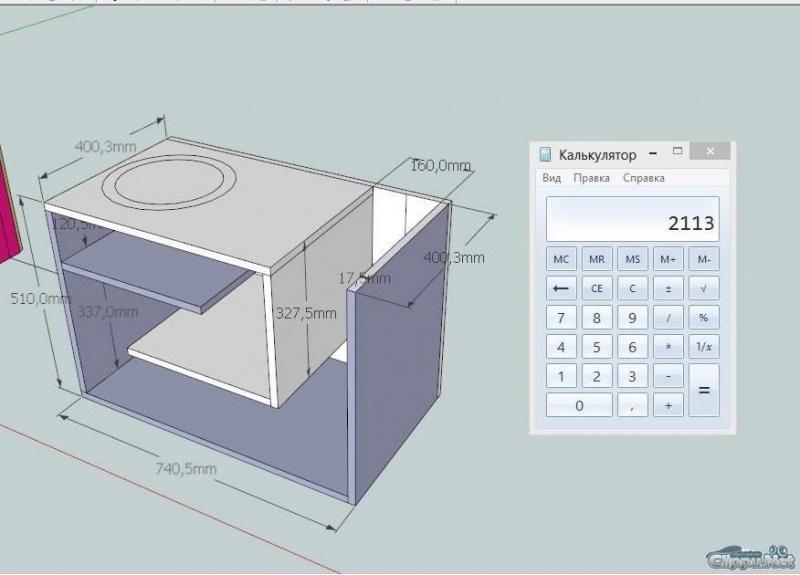 калькулятор для расчёта короба сабвуфера онлайн, версия 3.0  •    Calculator pentru a calcula cutii subwoofer on-line, versiunea 3.0