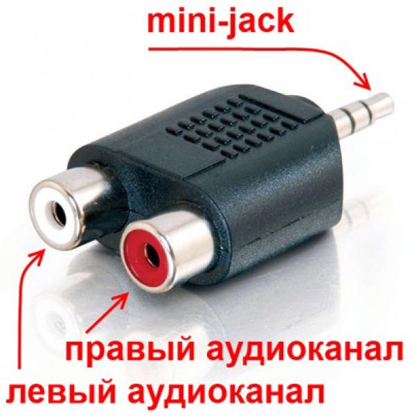 переходник mini-jack => 2xRSA